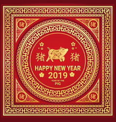 happy chinese new year 2019 paper cut golden pig vector image