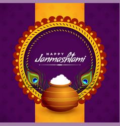 Happy janmashtami greeting design with dahi and vector