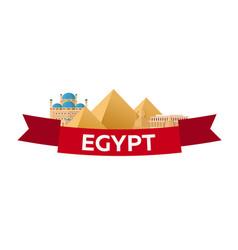 Egypt tourism travelling modern vector