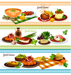 greek cuisine traditional food banner set design vector image