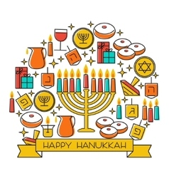 Hanukkah holiday background vector