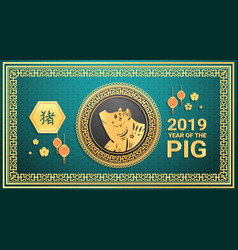 happy chinese new year 2019 lunar golden pig vector image