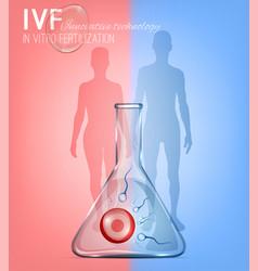 In vitro fertilization image vector