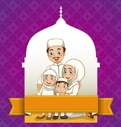 Muslim family and mosque background vector