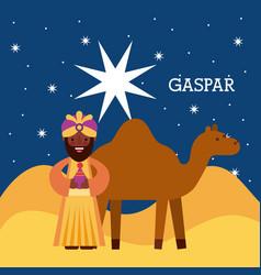 Gaspar wise king nad camel manger character vector
