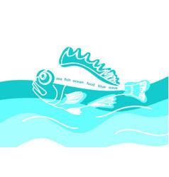marine template nature seafish vector image