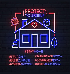 Neon sign hashtag stay home vector