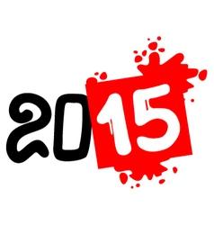2015 art symbol vector