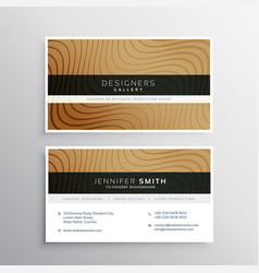 Brown business card template with abstract wavy vector