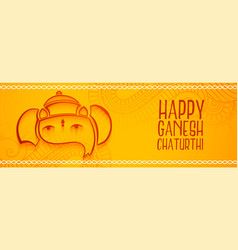 decorative yellow happy ganesh chaturthi festival vector image