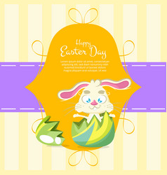 Easter sales background with rabbit vector