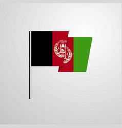 afghanistan waving flag design background vector image