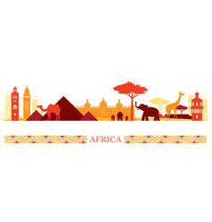 Africa skyline landmarks colorful silhouette vector