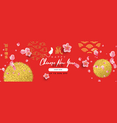 chinese new year 2020 glitter sale template banner vector image