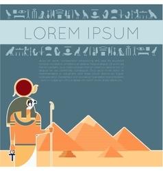 Egypet Ra banner4 vector image