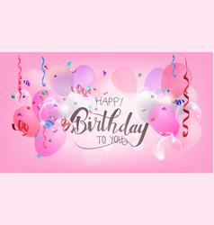 Happy birthdays celebratingdigital greeting vector