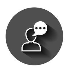 Man head mind thinking icon in flat style speech vector