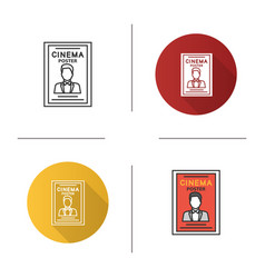 movie poster icon vector image