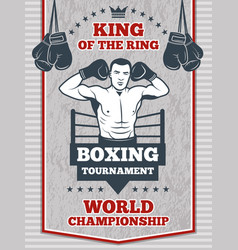 vintage poster for boxing or sport club fitness vector image vector image