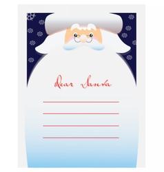 Dear Santa letter vector
