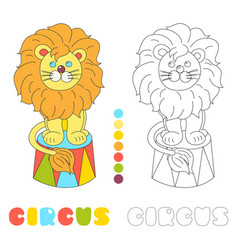 Funny lion sitting in a circus arena coloring vector