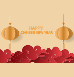 happy chinese new yearpaper art backgroung vector image