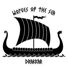 an ancient scandinavian image of a viking ship vector image