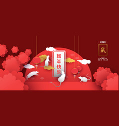 chinese new year rat 2020 red flower papercut card vector image
