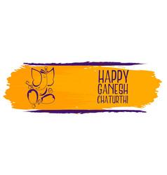 Creative happy ganesh chaturthi festival vector