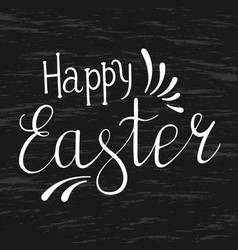 Happy easter lettering egg vector