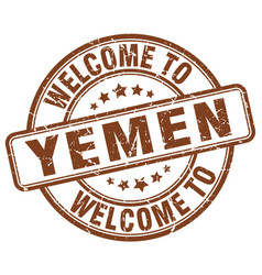 Welcome to yemen vector