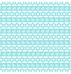 Aqua blue jewish star stripe vector