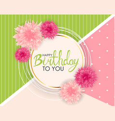 Abstract happy birthday balloon background card vector