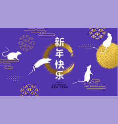 Chinese new year rat abstract gold glitter card vector