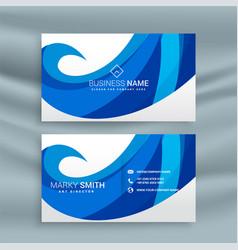 stylish blue wavy shape business card vector image