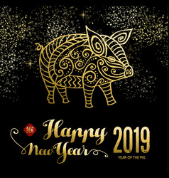 Chinese new year of the pig card on firework sky vector