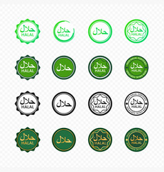 halal food certified label isolated on white vector image