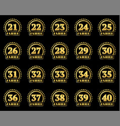number award v2 de 21-40 vector image