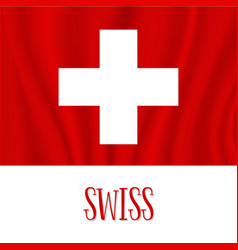 1 august swiss independence day vector image