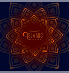 islamic new year decorative pattern background vector image