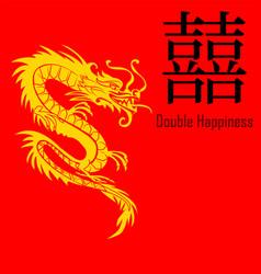 Paper cut out of a dragon china zodiac symbols vector