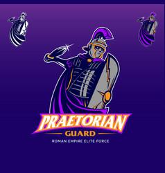 Praetorian guard vector