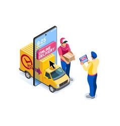 E-shop application pay cart concept vector