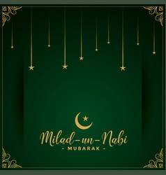 Milad un nabi islamic green card design vector