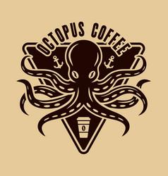 Octopus coffee logo concept in vintage vector