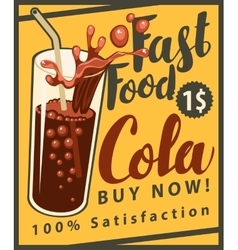 Cola drink glass in retro style vector