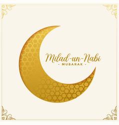 Milad un nabi islamic festival card golden design vector