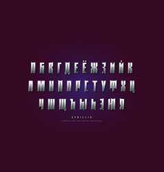 Silver colored cyrillic narrow sans serif font vector