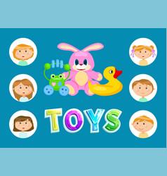 Toys and children kindergarten kids or toddlers vector