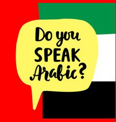Do you speak arabic vector